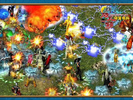 破天一剑私服发布站,1022012龙年龙年就玩龙破天2月15日正式首区开启