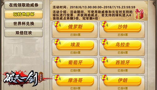 破天sf发布网站,9412月01日【龙门】服务器封停并降级账号名单