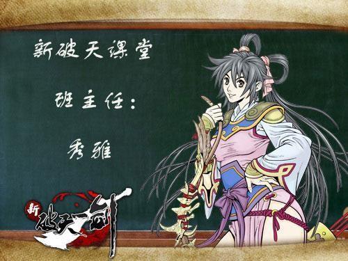 """破天sf发布网站,""""华山论剑 赢取极品好礼活动""""发奖公告"""