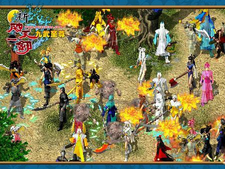 破天一剑sf发布网站,《号令天下》至尊争霸赛即将开战!