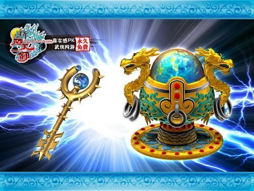 2011年9月5日【神武】【王者归来】合并公告破天一剑私服发布网