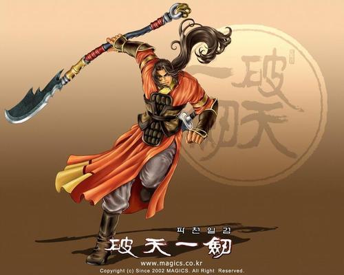 破天一剑私服发布站,1312012龙年龙年就玩龙破天2月15日正式首区开启