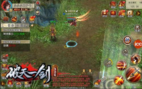 搜破天sf,24踏雪辽原区的传说中的剑神